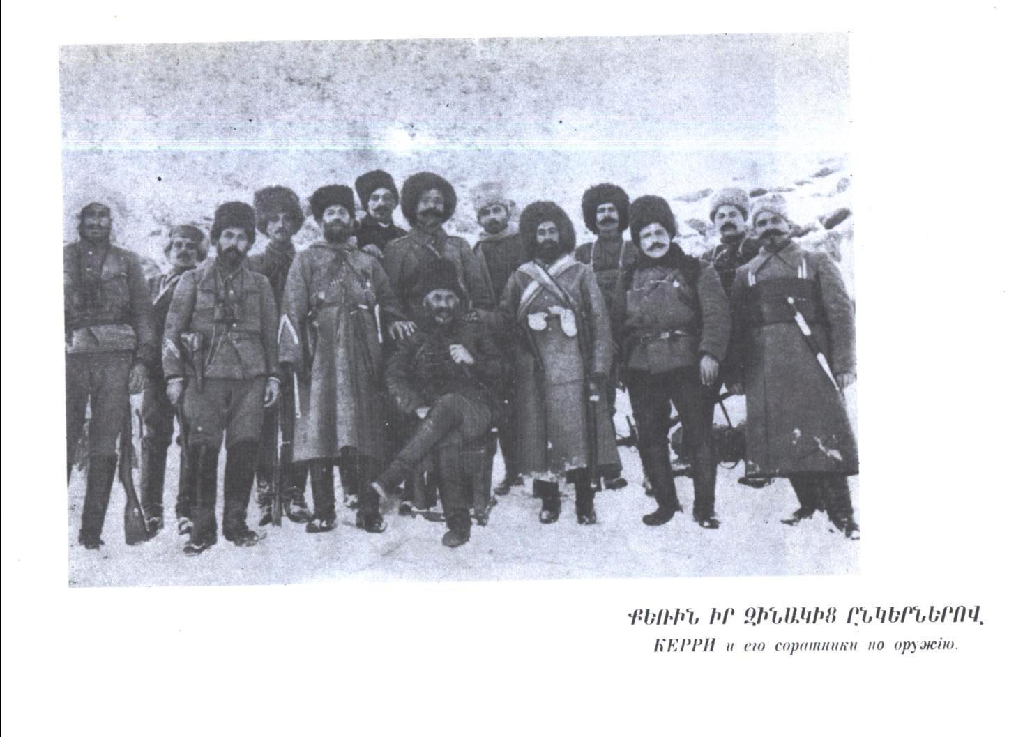The Ottoman Empires Fall