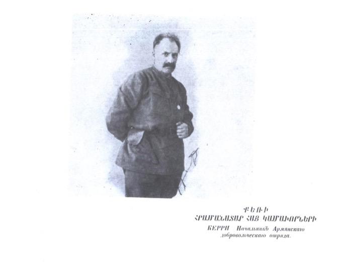 Arshak Gavafian (Fedayi)