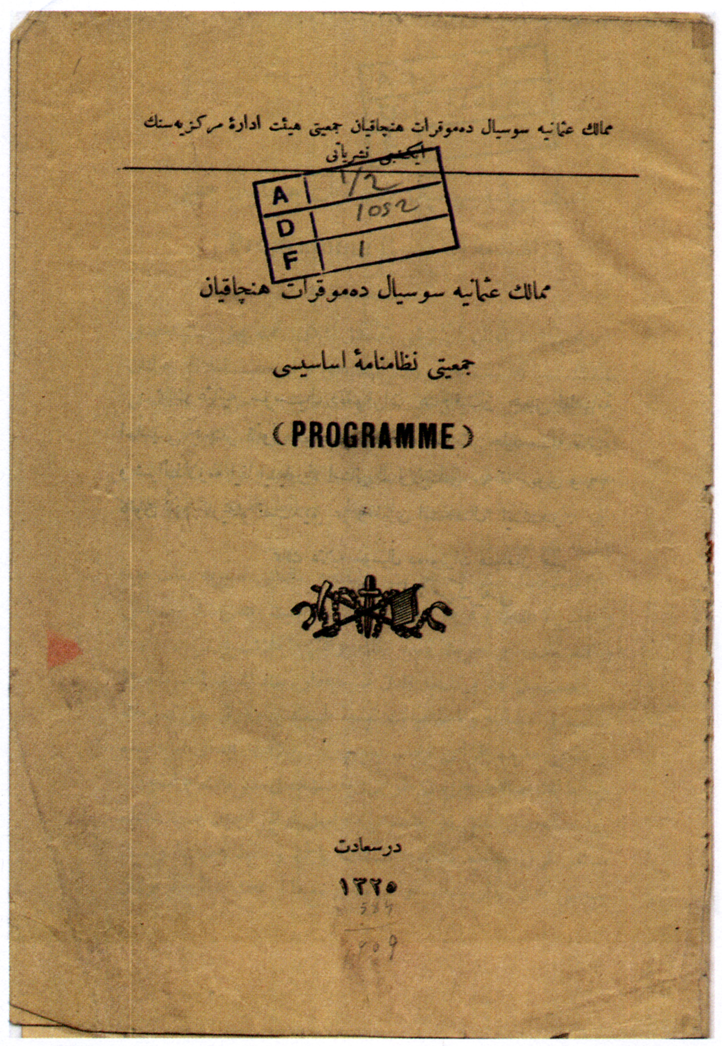 Hunchakian rebels Party Programme