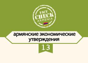 armenian-genocide-myth-russian-13
